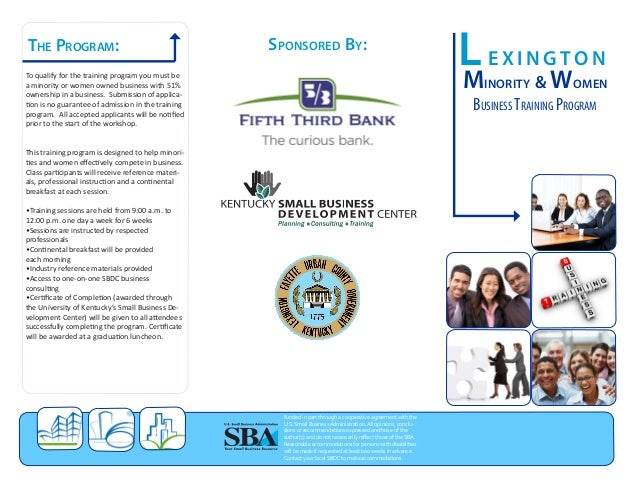 Lexington Minority and Women Business Training Program Brochure