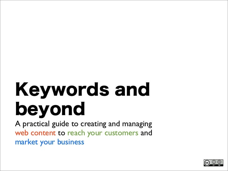 Keywords and beyond