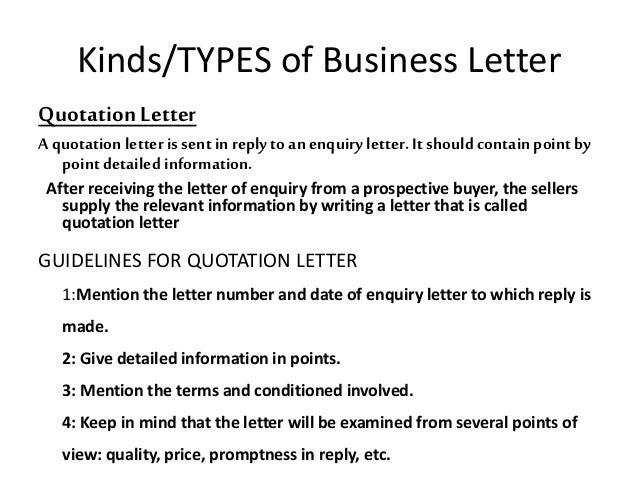 Global business communication essay