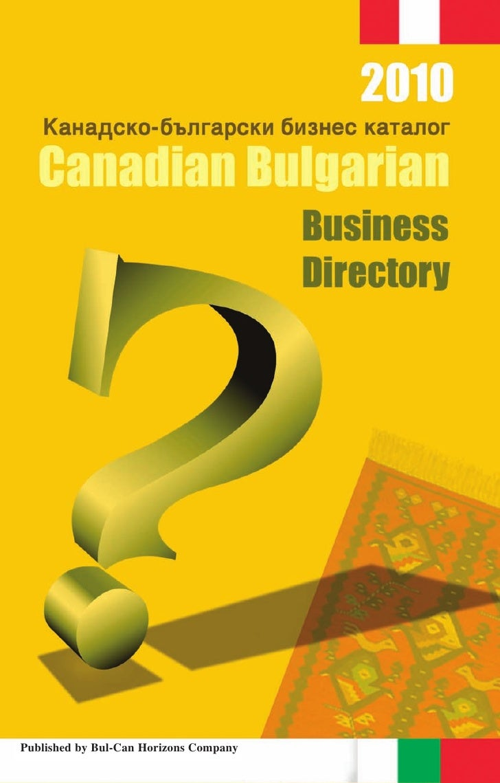 Canadian-Bulgarian Business Directory 2010