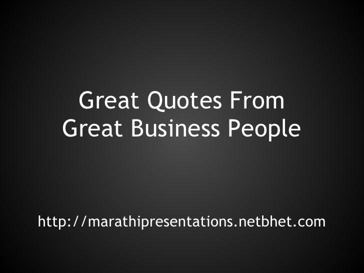 Business leaders (1)