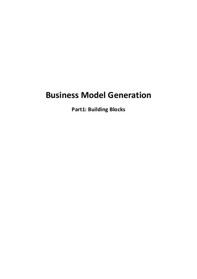 Business model generatio1