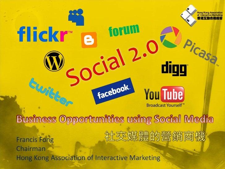 Business Opportunities Using Social Media   City U Mim