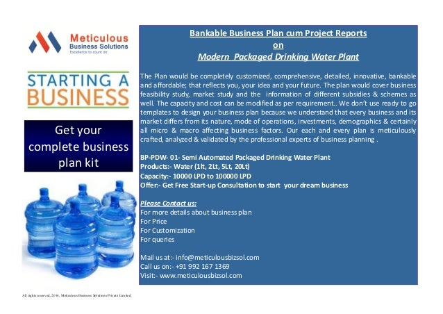 Water business plan