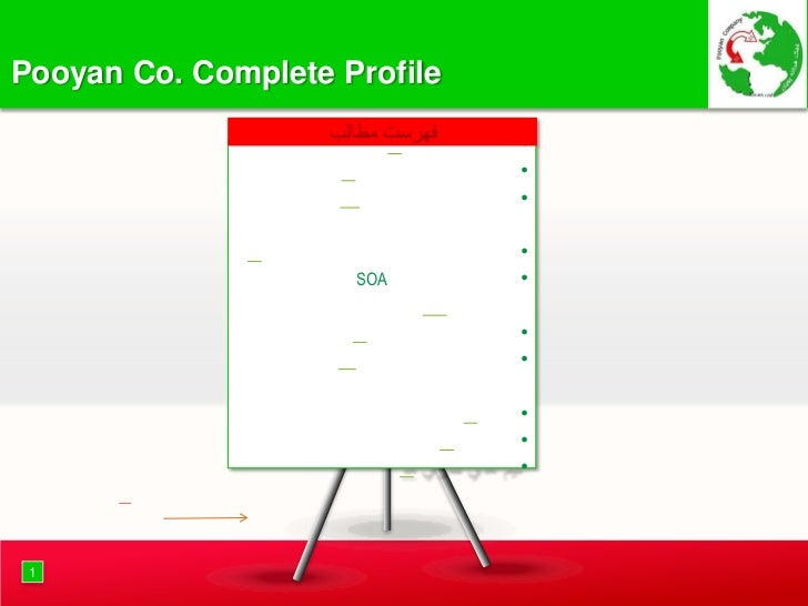 Pooyan Co. Complete Profile                              •                              •                              •  ...