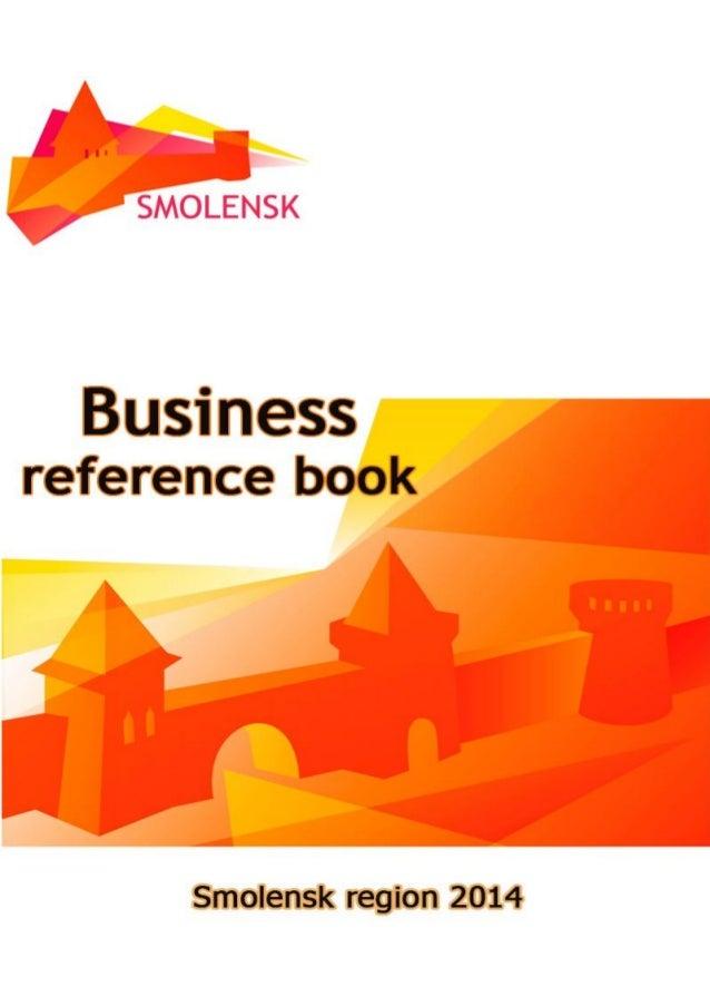 Business reference book of Smolensk region - 2014