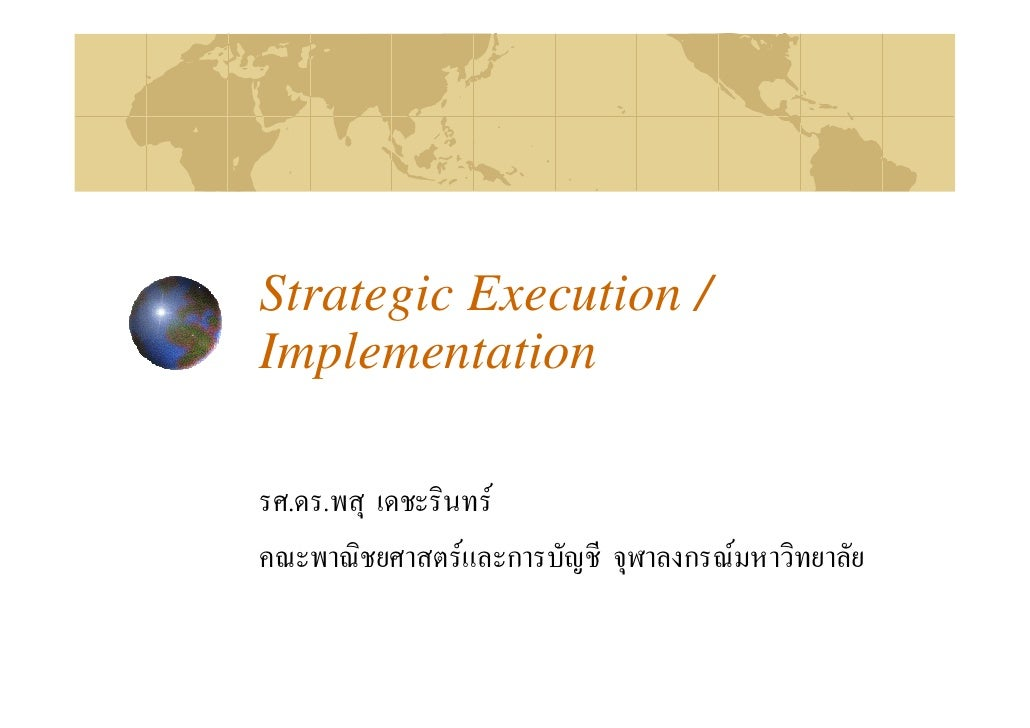 Business strategy 7 2549