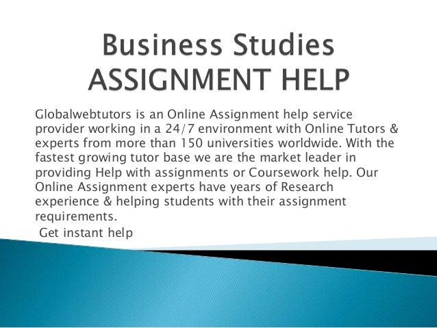 business homework help