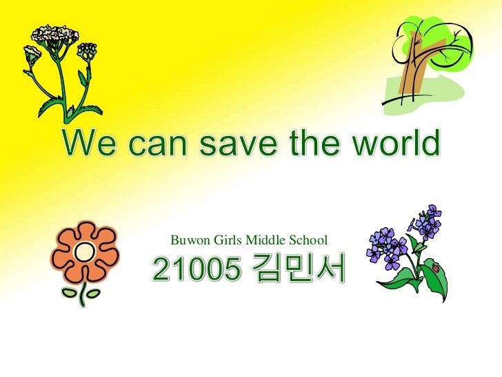 Buwon girls middle school kim minseo