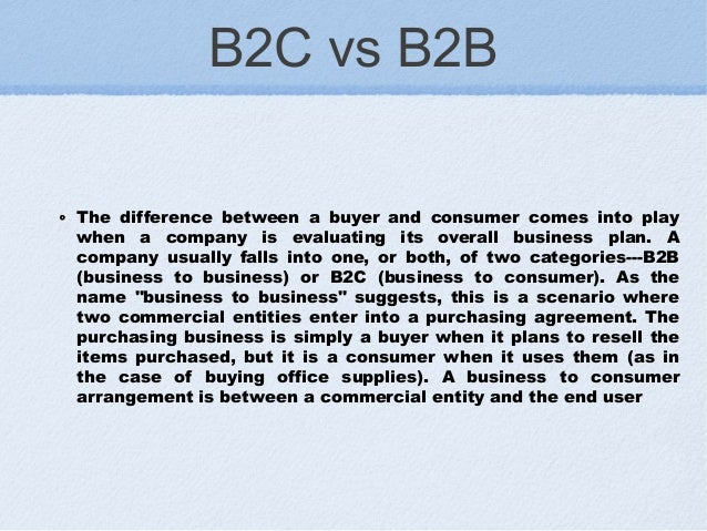 What is different between 'Consumer and Customer'?