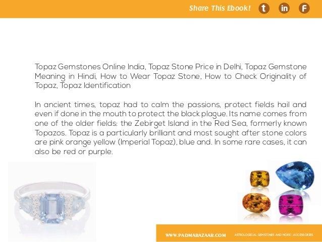 Stone Price in India India Topaz Stone Price