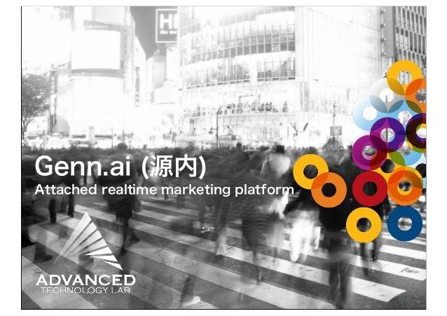 Genn.ai (源内)Attached realtime marketing platform1