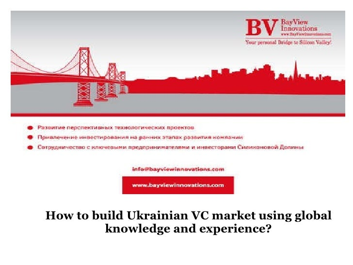 How to build Ukrainian VC market using global knowledge and experience? «