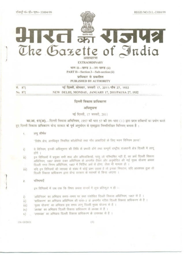Delhi Development Authority Notification 2011 related to Architectural Building Bye Laws