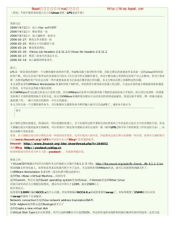 Linux       LFS2006     9   11              tar xvf2006     9   112006     8   112006-03-272006-03-252006-03-242006-03-20 ...