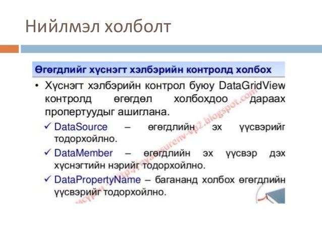 how to add data in datagridview in c#
