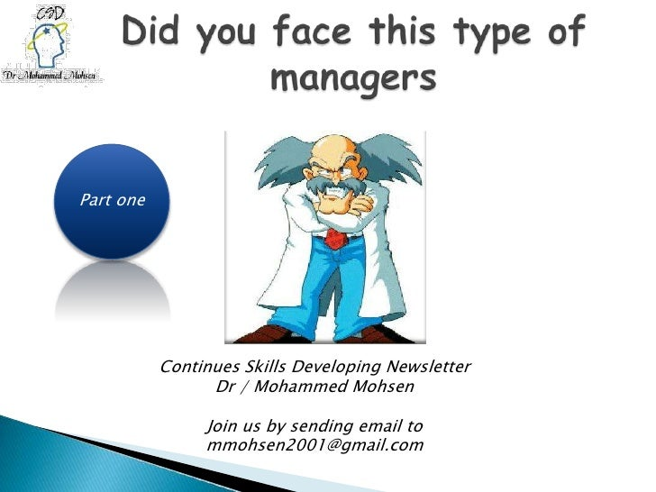 Did you face this type of managers<br />Part one <br />Continues Skills Developing Newsletter<br />Dr / Mohammed Mohsen<br...