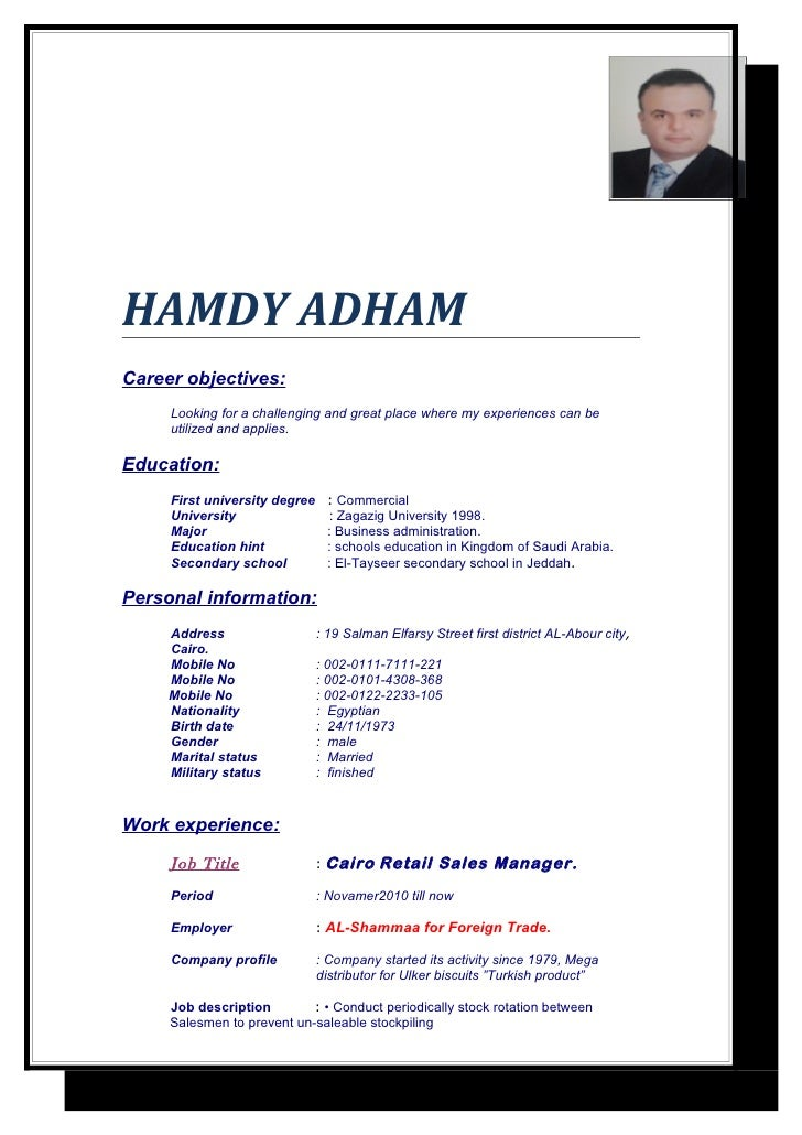 c v hamdy adham       s up   hamdy adhamcareer objectives  looking for a challenging and great place where my experiences can be