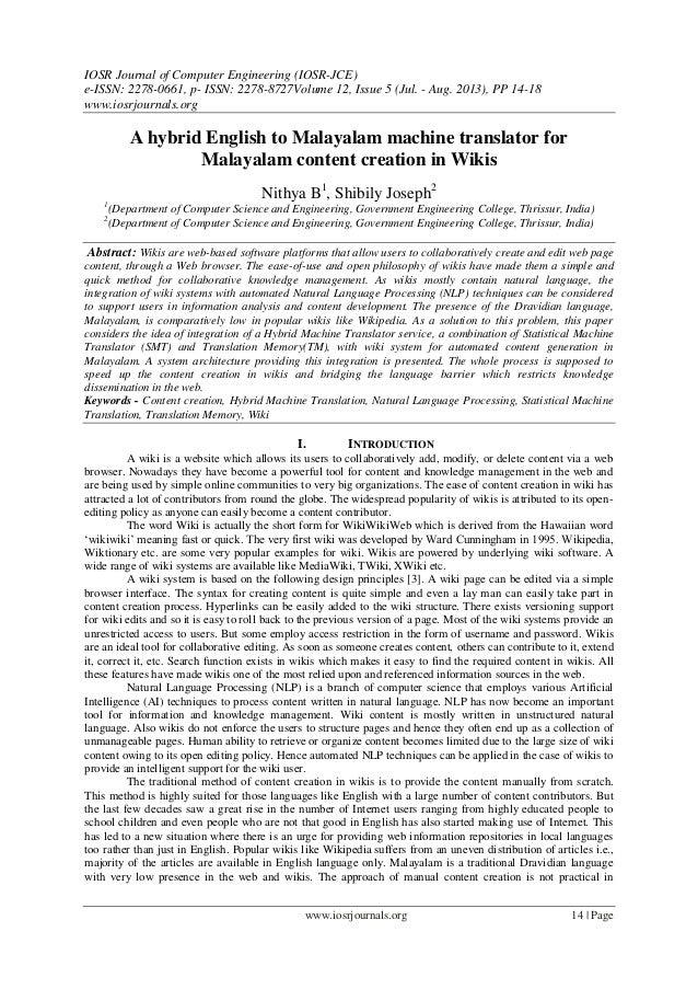 A hybrid English to Malayalam machine translator for Malayalam content creation in Wikis