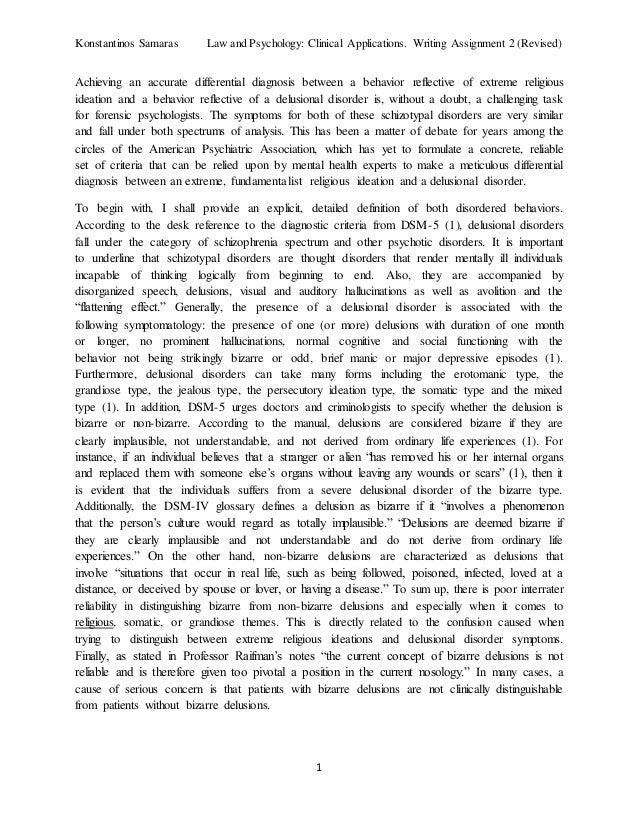 Dissertation Internation