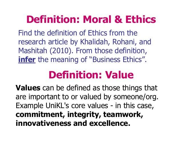 Ethical Dilemma Essay