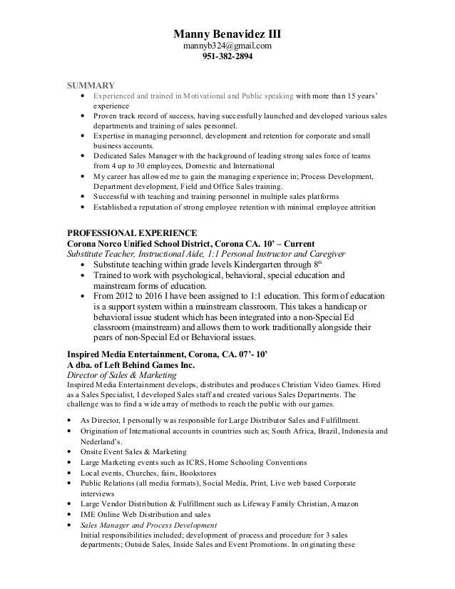 manny resume 2016