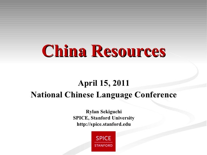 R. Sekiguchi: Resources for Making China Part of the Entire School Curriculum  (C4)