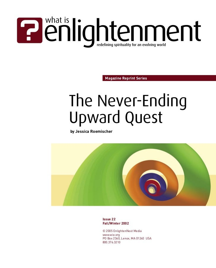 C4 The Never Ending Upward Quest 2002