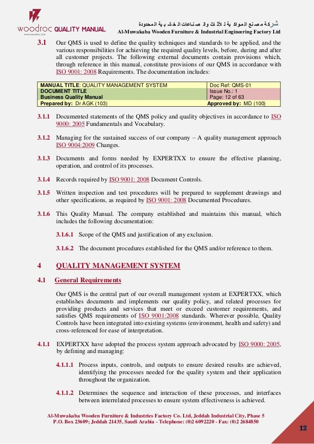 Quality control manual template for manufacture 6317944 - hitori49.info