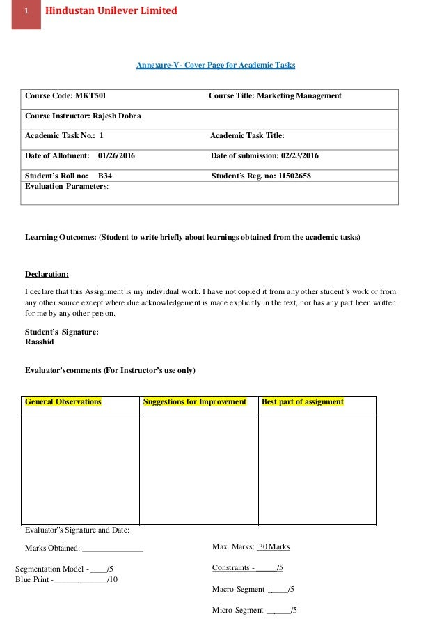 bcg matrix of hindustan uniliver limited essay Technology essays: bcg growth share matrix bcg growth share matrix this essay bcg growth share matrix and other 63,000+ term papers, college essay examples and free essays are available now on reviewessayscom.