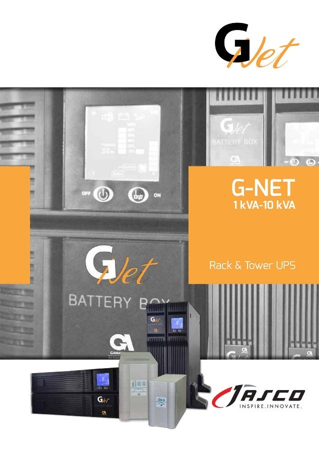 G-Net UPS Range 2015
