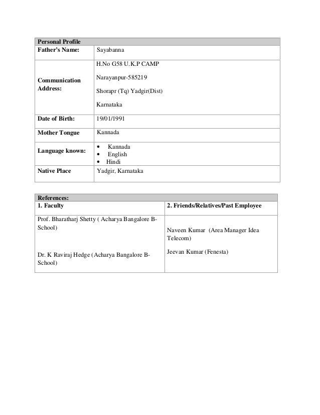 Resume in kannada language