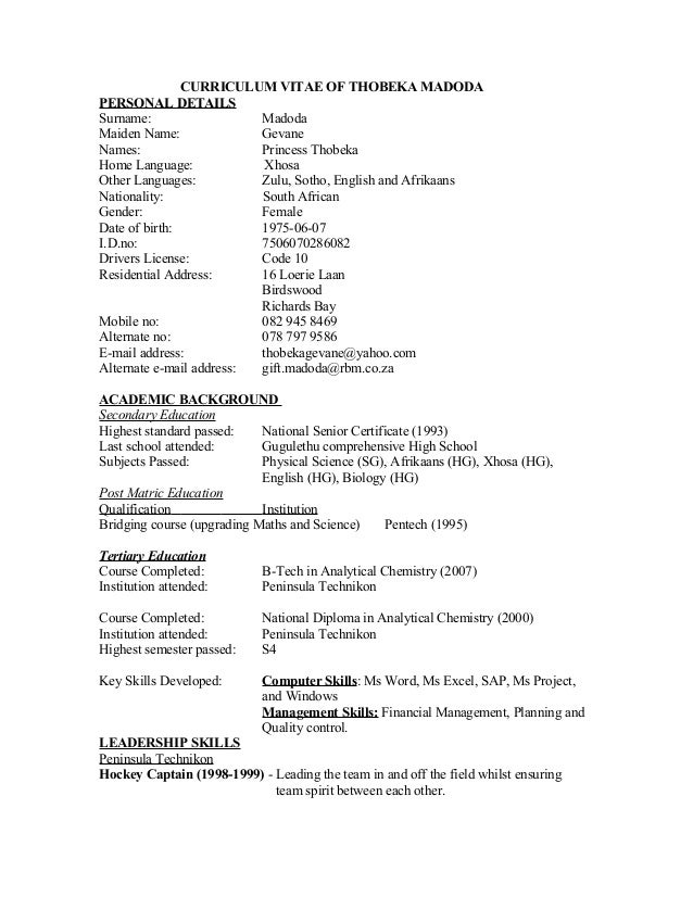 maiden name nee resume 28 images list of skills for a resume