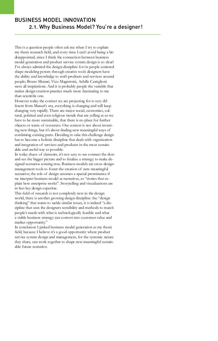Dissertation statement authenticity