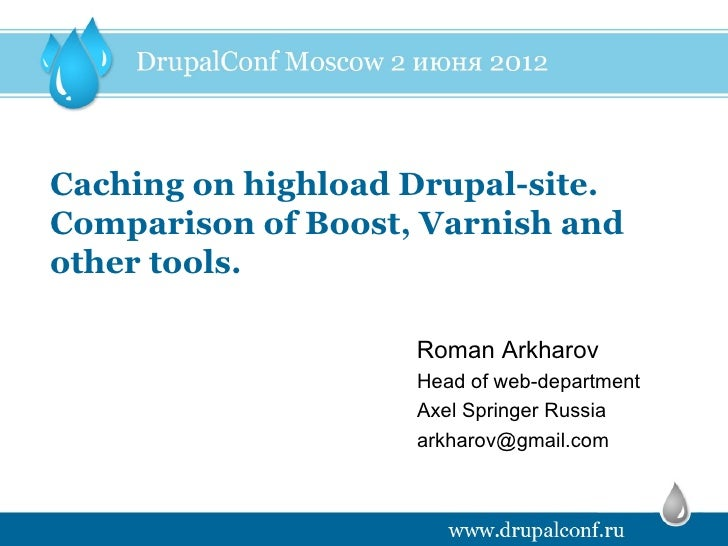 Caching on highload Drupal-site.Comparison of Boost, Varnish andother tools.                    Roman Arkharov            ...