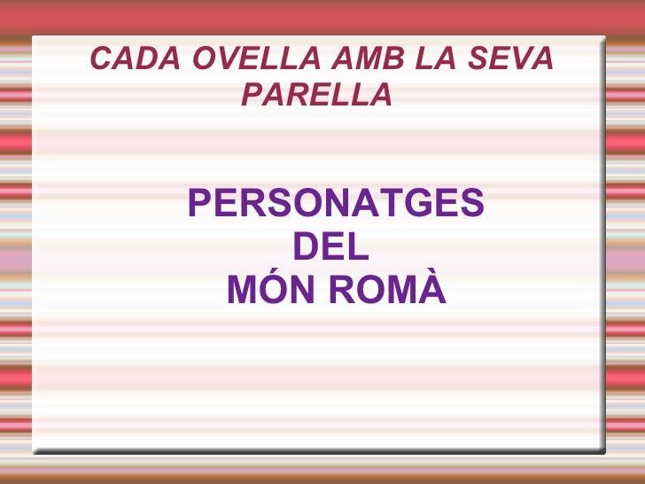 CADA OVELLA AMB LA SEVA PARELLA PERSONATGES  DEL  MÓN ROMÀ