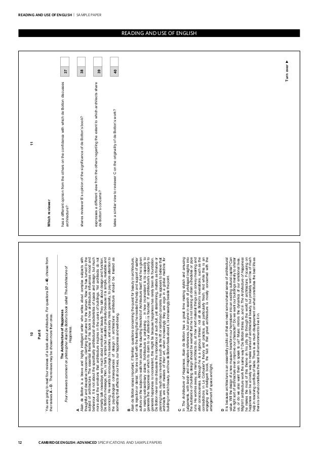 Examples of essays for cae