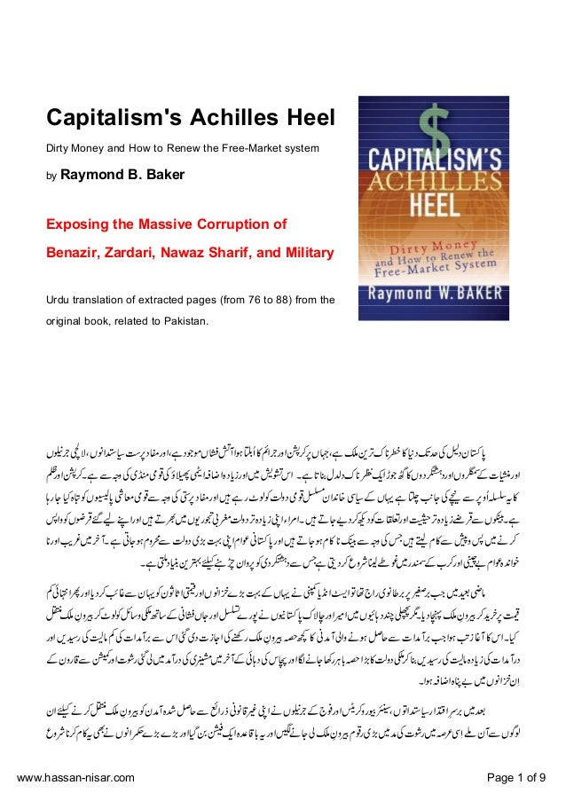 Capitalisms Achilles Heel    Dirty Money and How to Renew the Free-Market system    by Raymond       B. Baker    Exposing ...