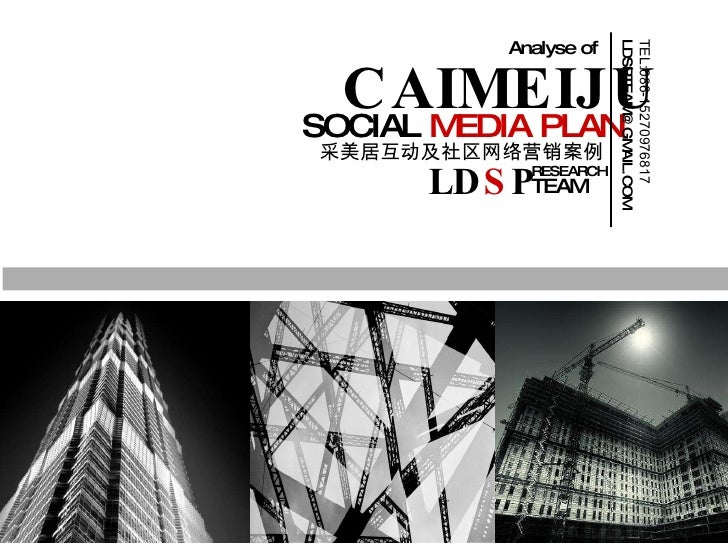 CAIMEIJU SOCIAL  MEDIA PLAN 采美居互动及社区网络营销案例 Analyse of [email_address] RESEARCH TEAM TEL:086-15270976817 LD S P