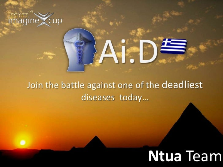 Ai.D<br />Join the battle against one of the deadliestdiseases  today…<br />Ntua Team<br />