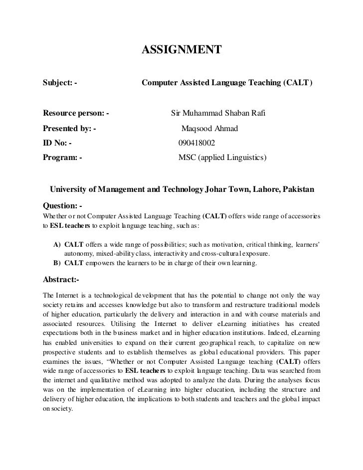 the advantages and disadvantages of cheating in college Advantages and disadvateges of computer-based quizzes vs paper-based using computer-based tools for testing our students knowledge of english language is one of the tools which can help teachers and test administers for quick and new tools disadvantages of mobile phones in classrooms.