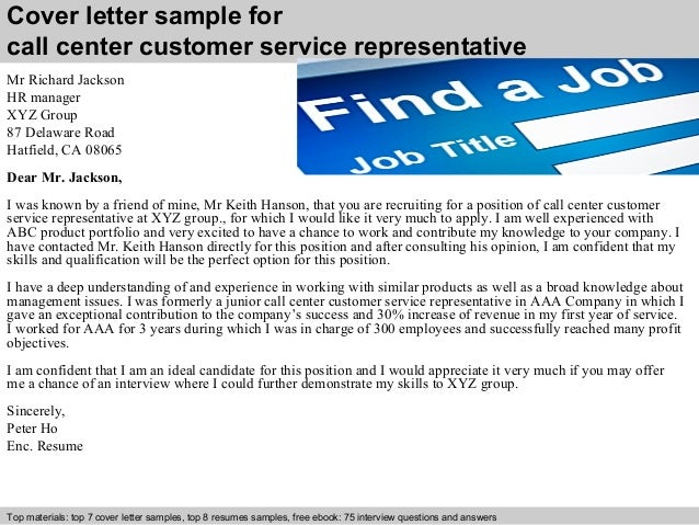 call center customer service representative cover letter