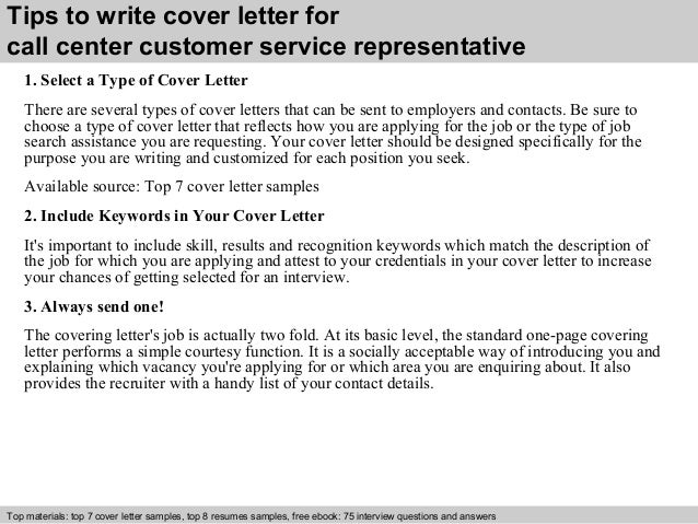 Cover letter for customer service call center