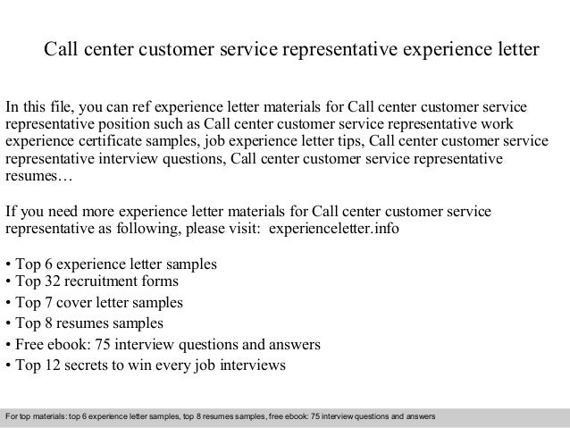 cover letter for customer service call center with no experience Learn how to write a cover letter without any work experience by following youth central's cover sample cover letter: no work experience customer service.