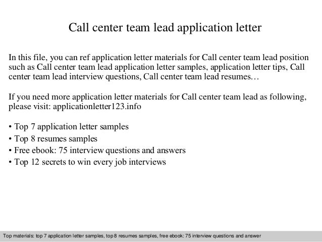Call Center Team Lead Application Letter