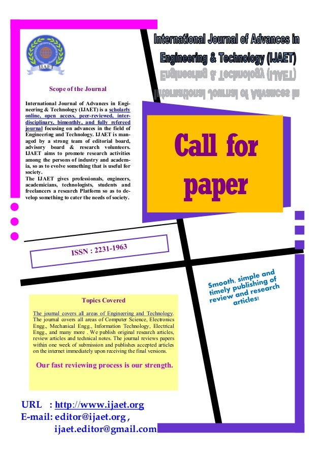Call for engineering research papers