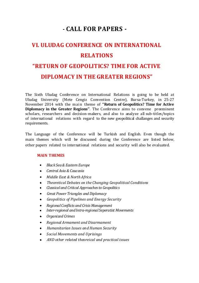 international studies essay