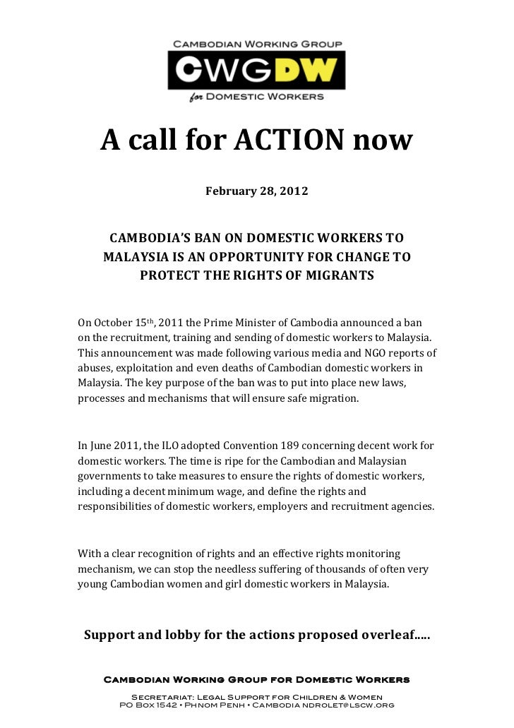 Call to Action for Cambodian Domestic Workers in Malaysia (by CWGDW)