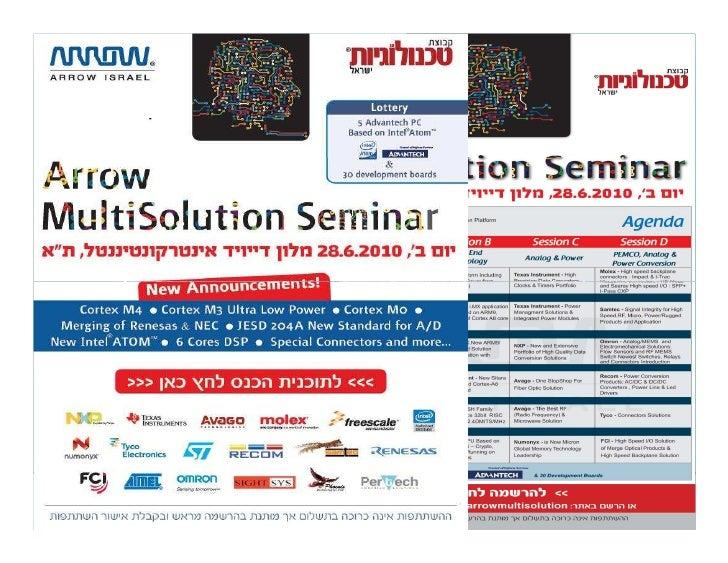 Embedded Solutions 2010 : ARM-Cortex Based MCU's , by ARROW-ISRAEL