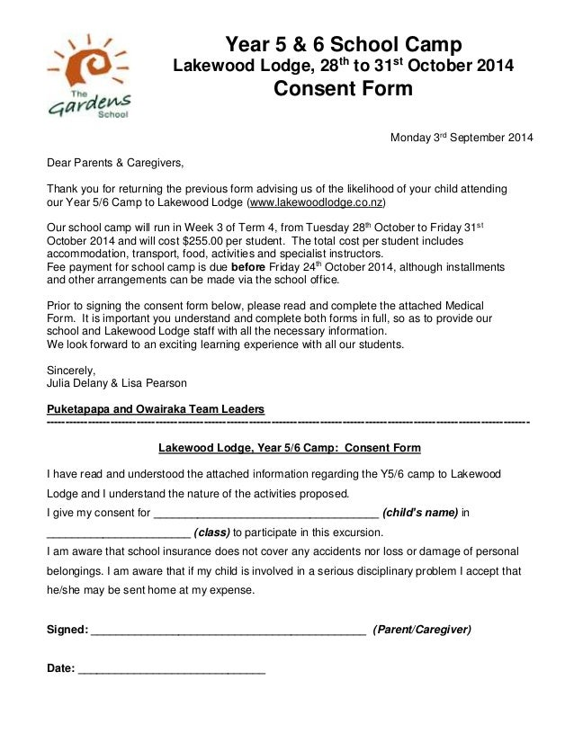 Consent template form